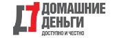 Домашние Деньги - Артёмовский