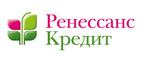 Кредит Наличными Ренессанс Кредит - Екатеринбург